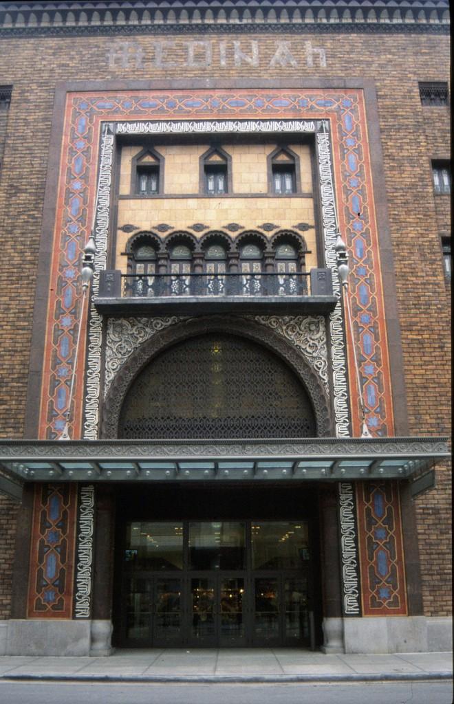 Former Medinah Temple, Chicago (detail)