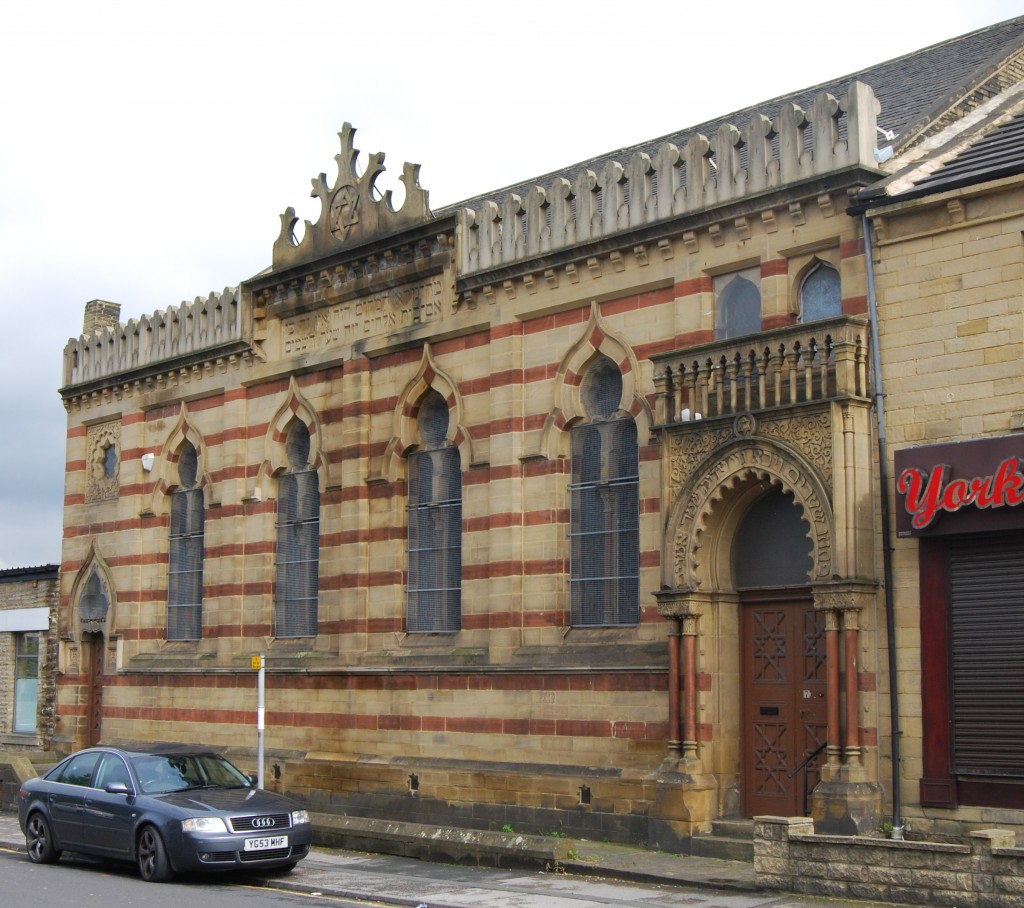Reform Synagogue, Bowland Street, Bradford, West Yorkshire