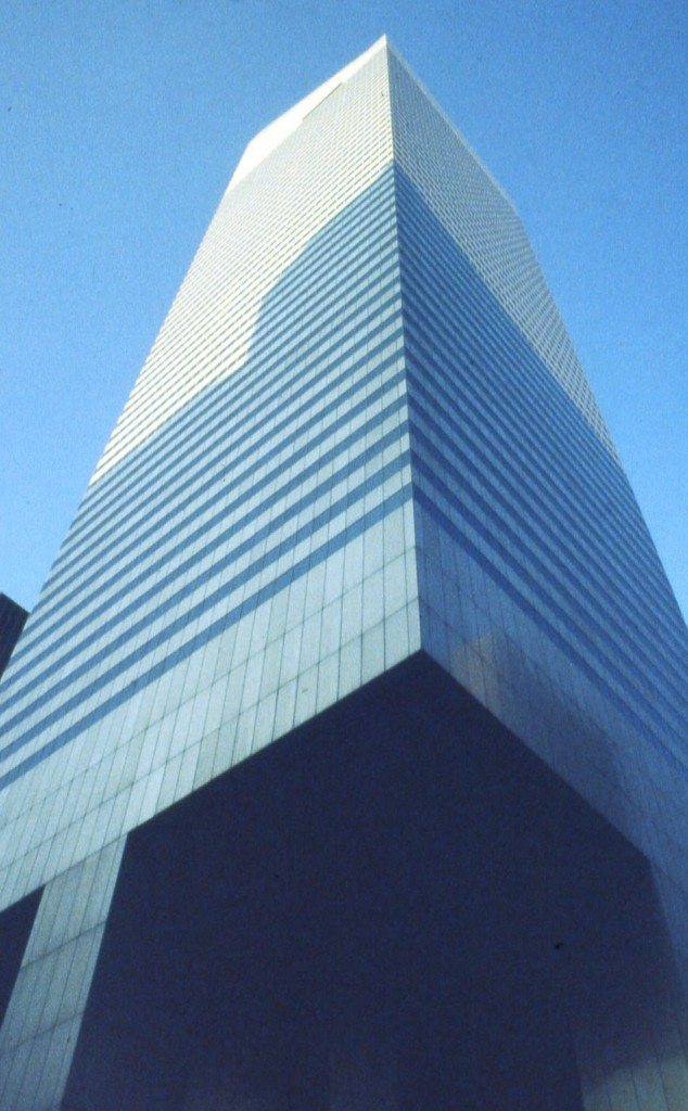 Citicorp Center, 601 Lexington Avenue, New York City